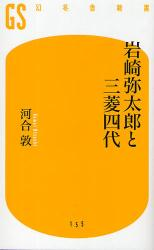 100504.jpg